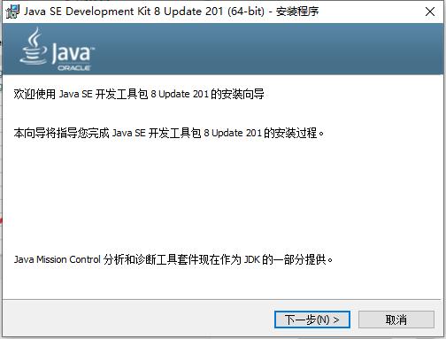 如何安装java(安装了java为什么不能使用)-IT技术网站