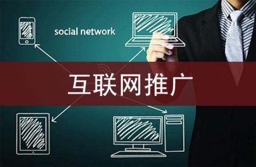 网络营销定义(如何理解网络营销的概念)-IT技术网站