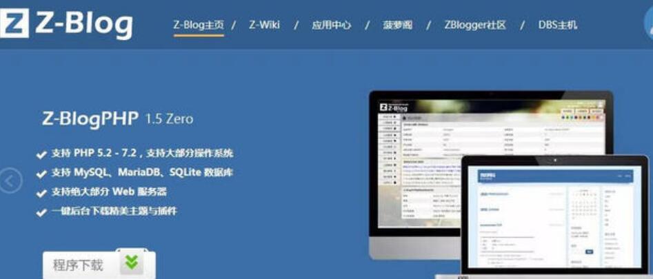 独立博客系统哪个好(wordpress简介)-IT技术网站