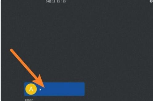 linux怎么切换到桌面1