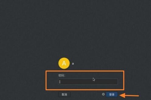 linux怎么切换到桌面2