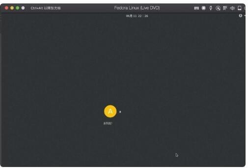 linux怎么切换到桌面7