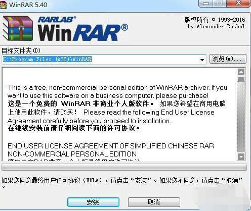 WinRAR 5.91.0.0 正式版-IT技术网站