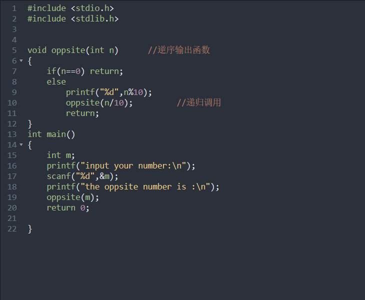 c语言编程(编写c语言的工具软件)-IT技术网站