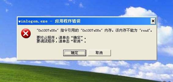 exe是什么文件(什么软件支持打开exe?)-IT技术网站