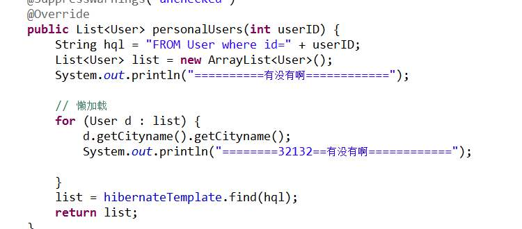 jsp是什么格式