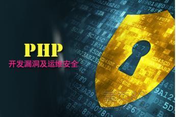 php开发(最常用php开发工具)-IT技术网站