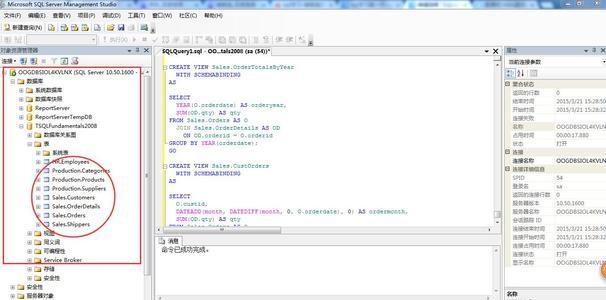 sql update语句(sql数据库update用法)-IT技术网站