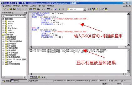 sql数据库update用法