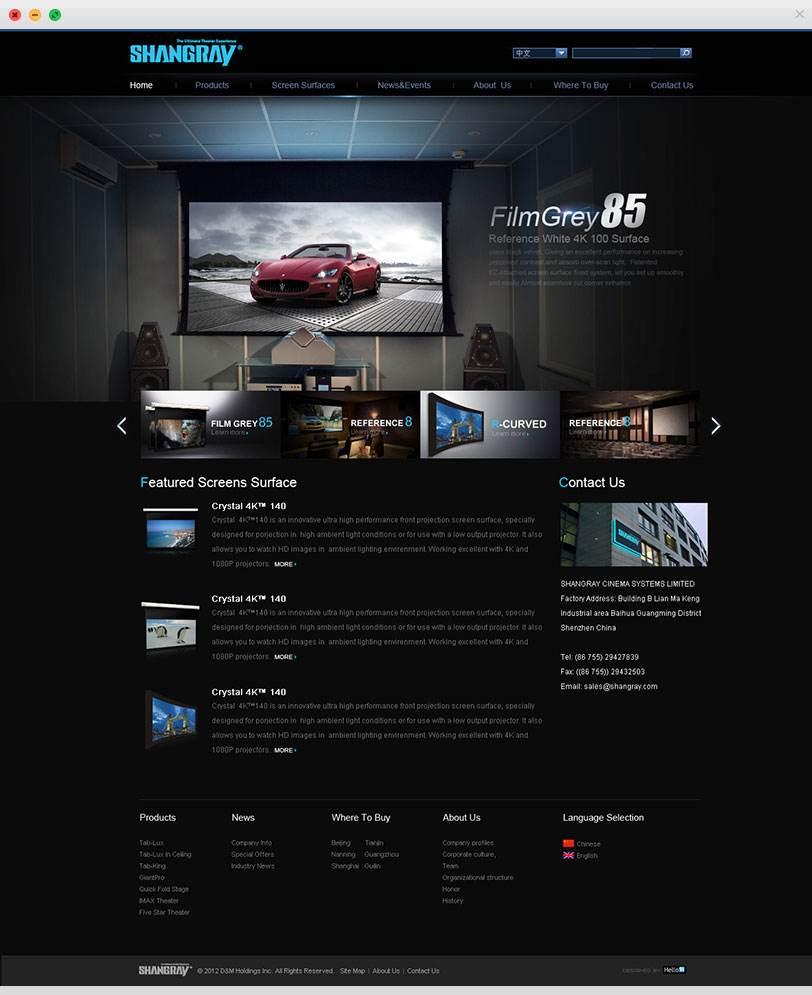 英文网站建设(多少钱比较合适)-IT技术网站