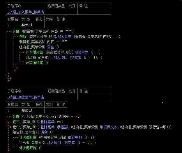 易语言编程入门(先学什么)-IT技术网站