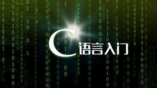 c语言编程软件(新手学c语言用什么软件)-IT技术网站