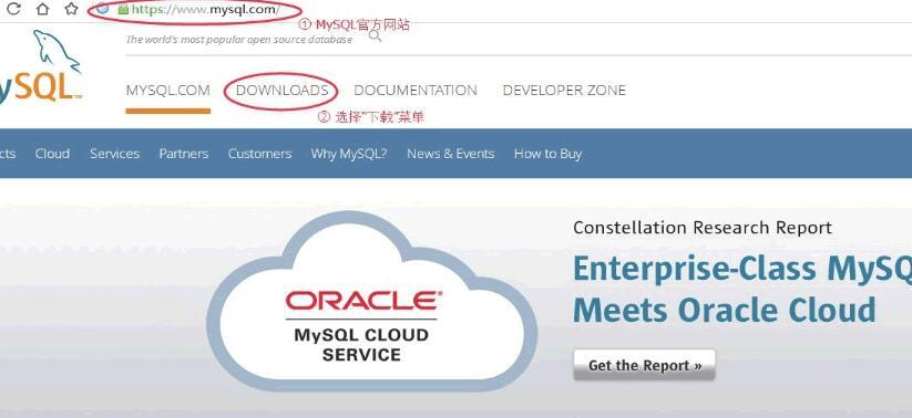 mysql安装图解(服务器安装mysql步骤)-IT技术网站