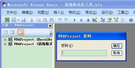 VBA(excel vba编程能干什么)-IT技术网站