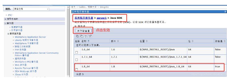javax.servlet.servletexception怎么办(解决办法)-IT技术网站