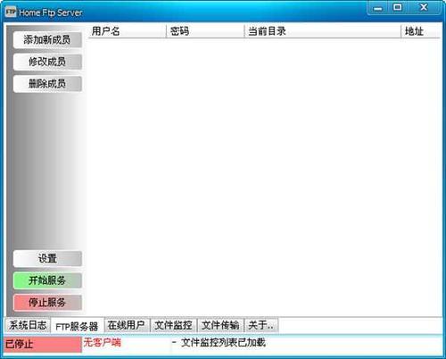 小旋风asp(小旋风asp哪里下载)-IT技术网站