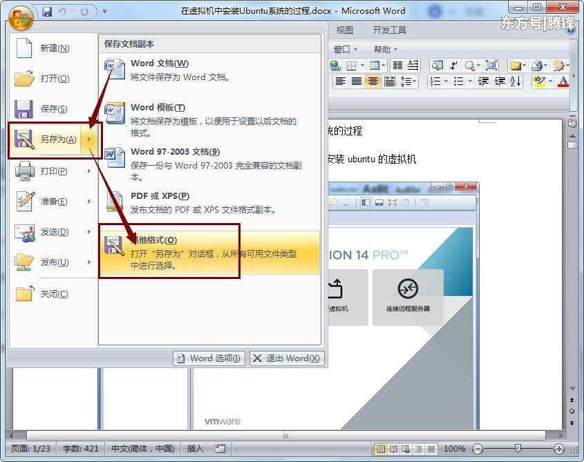 html是什么文件类型(后缀html是什么文件)-IT技术网站