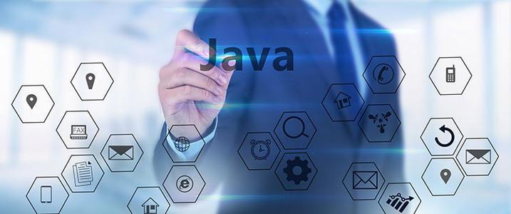 java是什么(什么专业学的)-IT技术网站