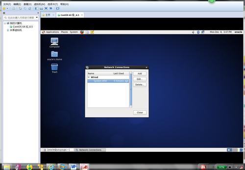 linux虚拟机(linux下什么虚拟机最好)-IT技术网站
