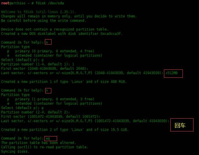 linux格式化命令(linux格式化磁盘命令fdisk详解)-IT技术网站