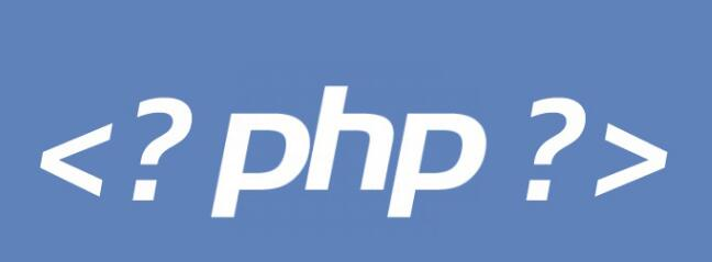 php是什么意思中文(php是什么意思啊)-IT技术网站
