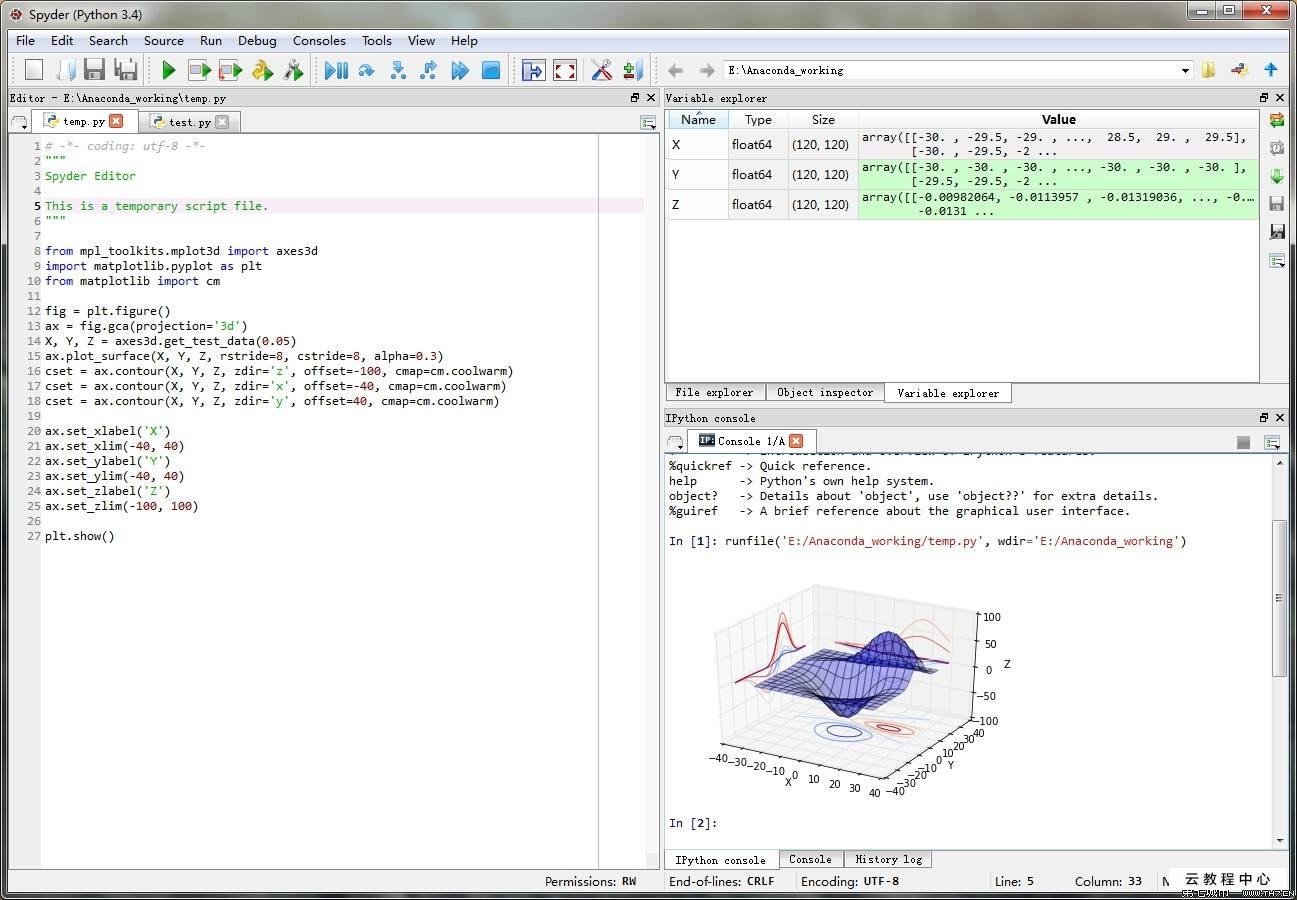 python软件界面介绍(python软件介绍)-IT技术网站