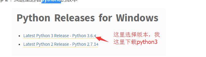 python环境搭建(python详细安装)-IT技术网站