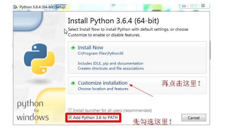 python3安装