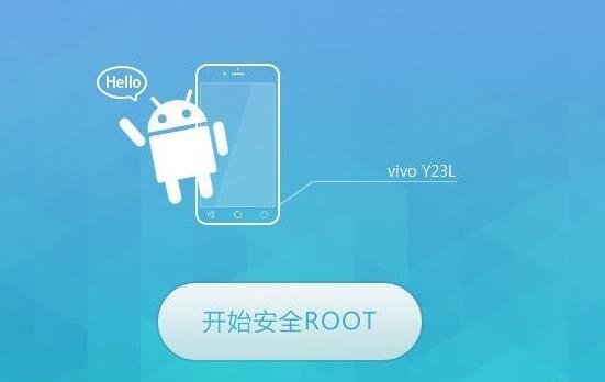 安卓root工具(安卓root软件哪个好用)-IT技术网站