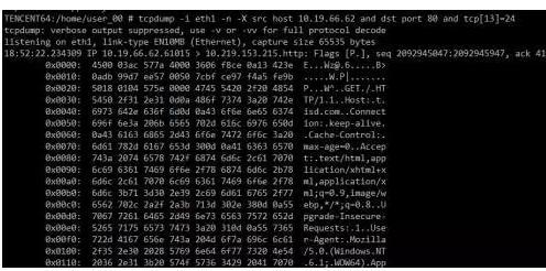 tcpdump(抓包分析命令详解)-IT技术网站