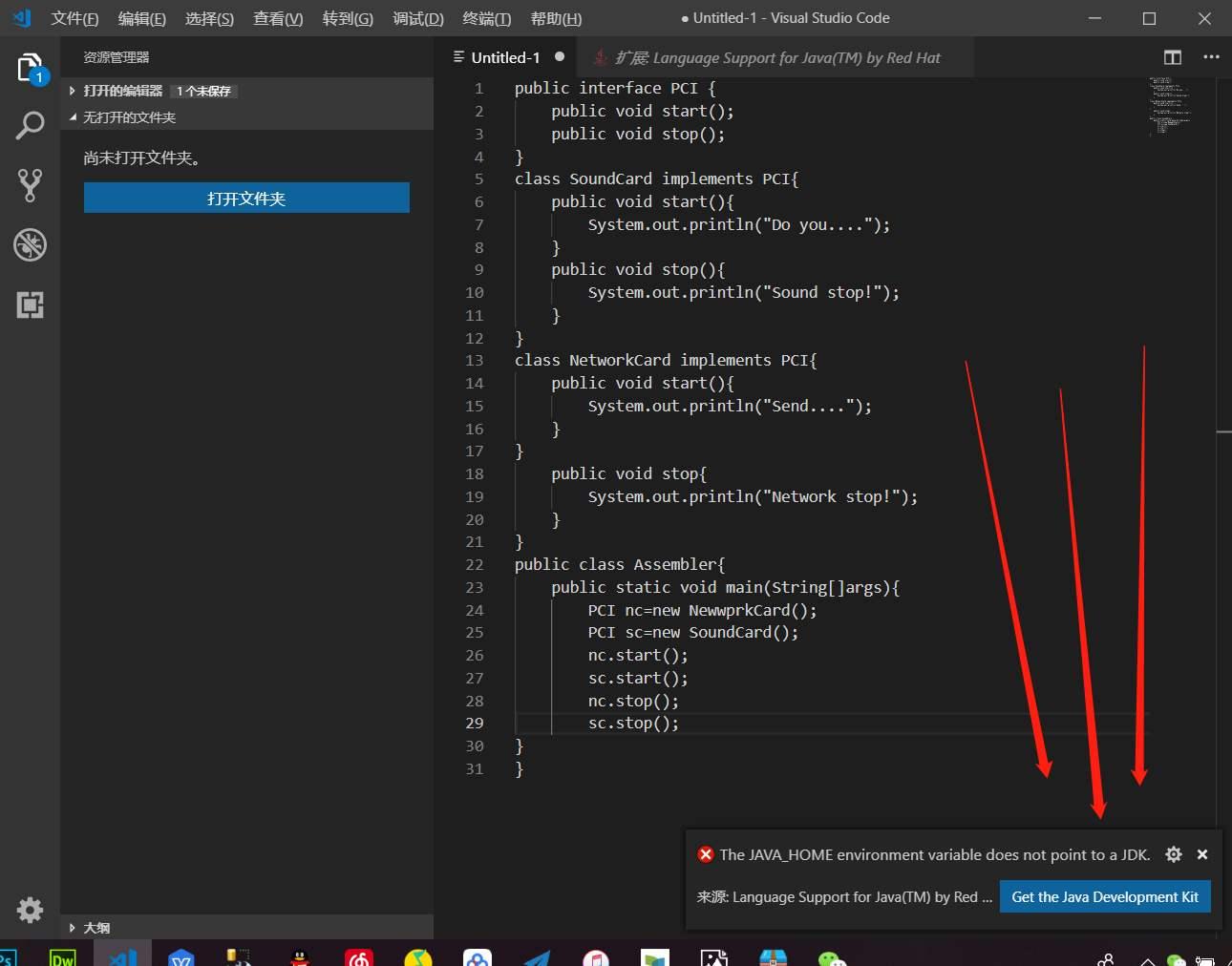 vscode和visualstudio区别-IT技术网站