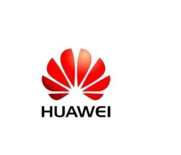 华为正式出售荣耀:不再持有任何股份-IT技术网站