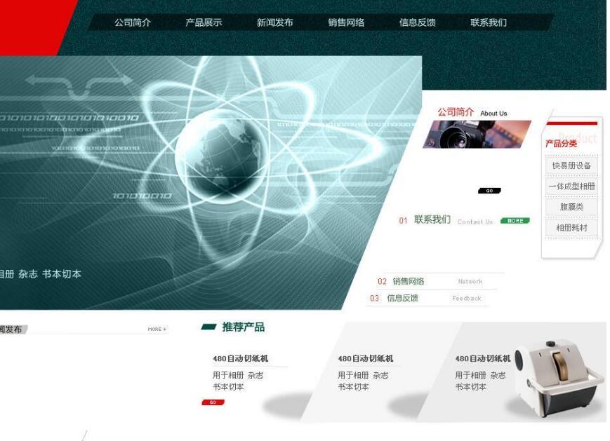制作网页(怎样制作网页)-IT技术网站