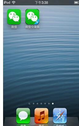 微信分身版 7.3.0-IT技术网站