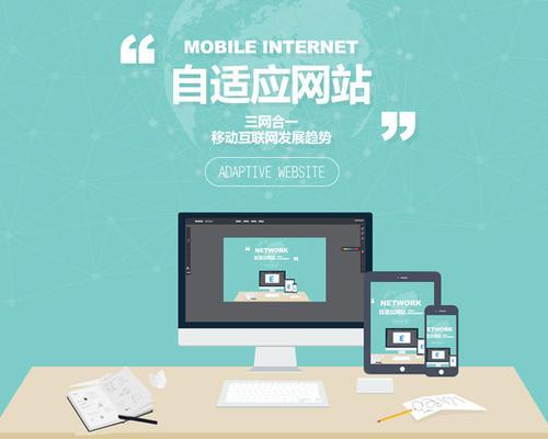 网站建设公司(报价:公司建个网站多少钱)-IT技术网站