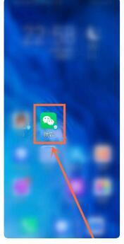 小程序平台(微信自助下单小程序怎么弄)-IT技术网站