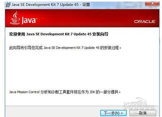 java下载-IT技术网站