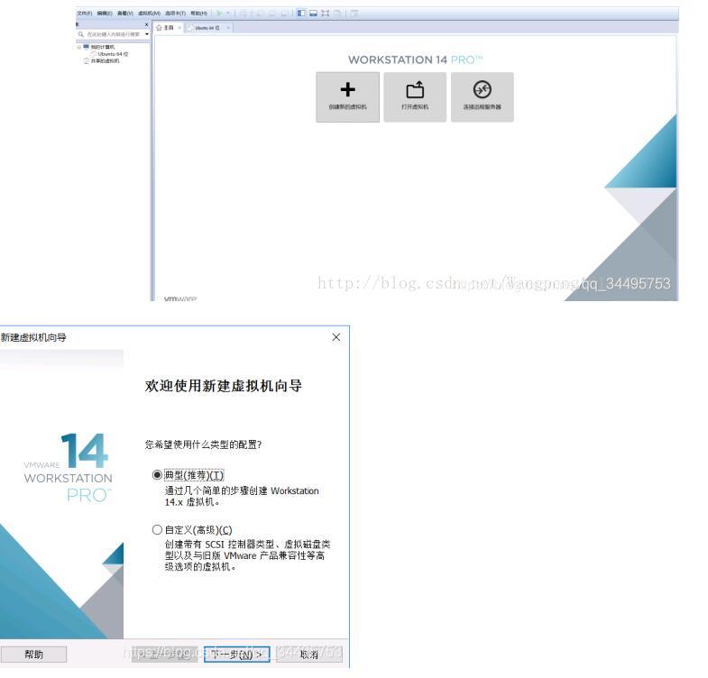 linux系统安装(图文步骤教程)-IT技术网站