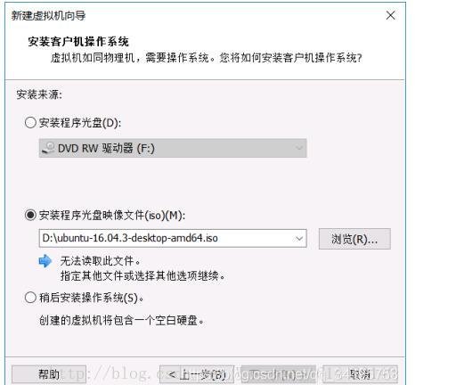 linux系统安装2