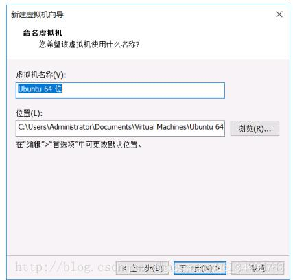 linux系统安装4