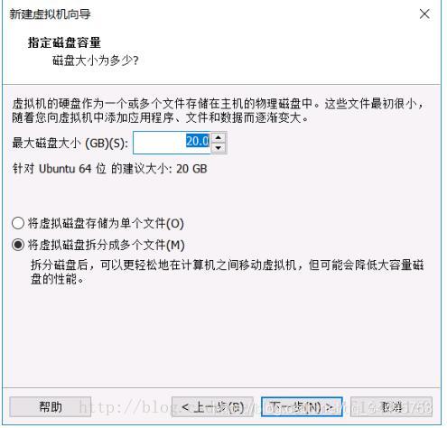 linux系统安装5