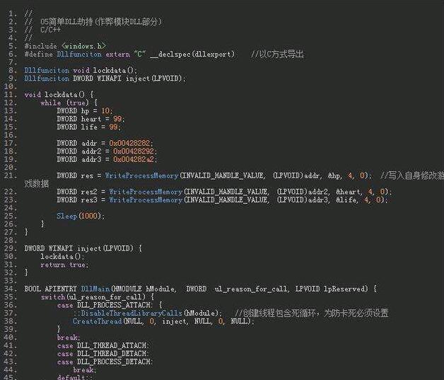 c语言程序(c语言贪吃蛇最简单代码)-IT技术网站