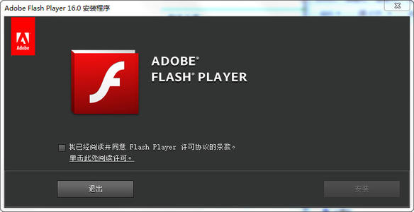 flash插件下载(手机flash player插件)-IT技术网站