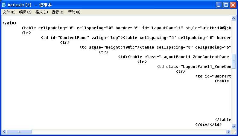 html 空格(html如何输出空格)-IT技术网站
