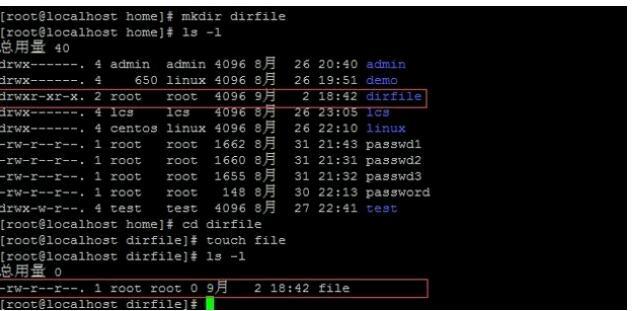 linuxgrep命令(用法详解)-IT技术网站