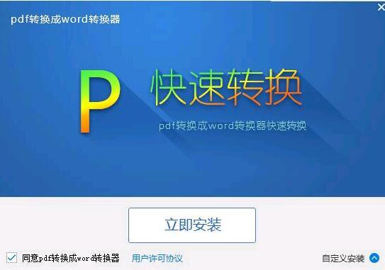 pdf怎么转换成word(pdf转换成word免费版)-IT技术网站