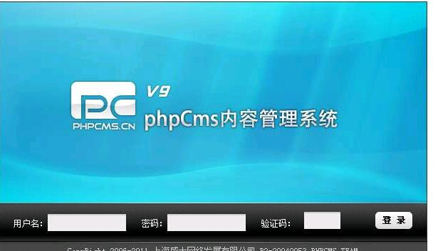 phpcms2