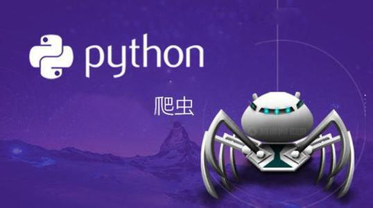 python爬虫(python爬虫经典例子)-IT技术网站