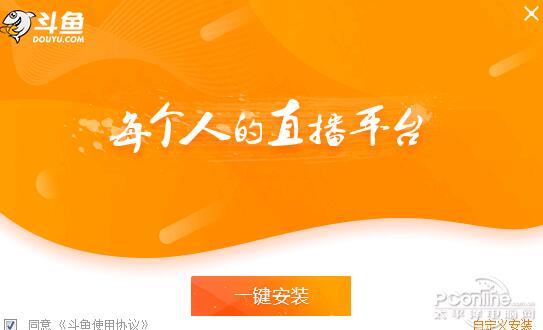 斗鱼tv 8.4.1.0 正式版-IT技术网站