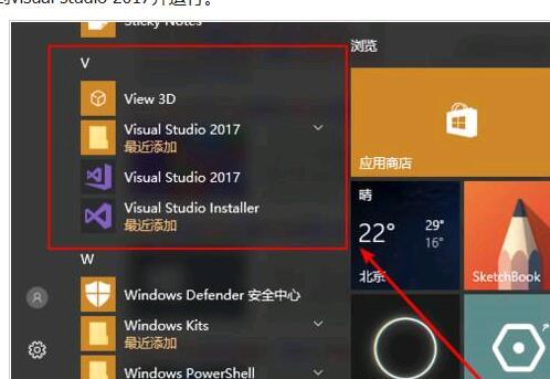 vs2017(图文安装教程附密钥激活)-IT技术网站